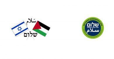 Das Wort haben: Jüdische Stimmen für gerechten Frieden in Nahost