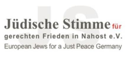 Offener Brief an die Jury des Nelly Sachs Preises