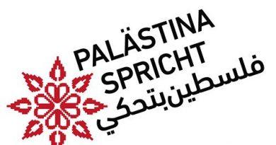 Pressemitteilung: Offener Brief an die Bundesregierung – Unbedingter Einsatz für die Menschenrechte der Palästinenser:innen